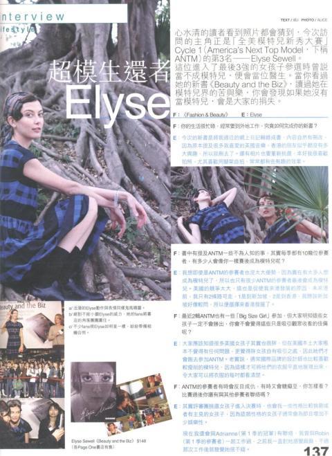 Elyse299