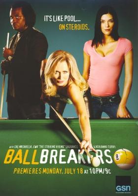 normal_[Ballbreakers]_Adrianne03