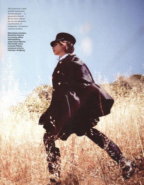01_InStyle_Russia2C_October_2012