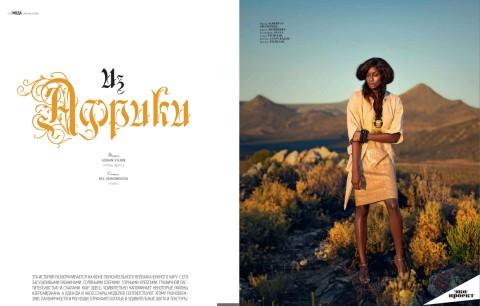 02_Baku_Magazine2C_May_June_2014