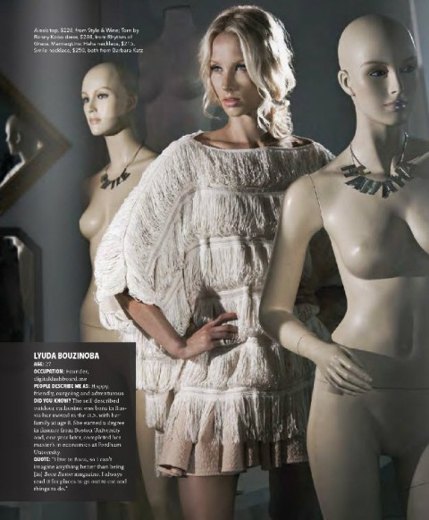 05_Boca_Raton_Magazine_Sept_Oct_2014