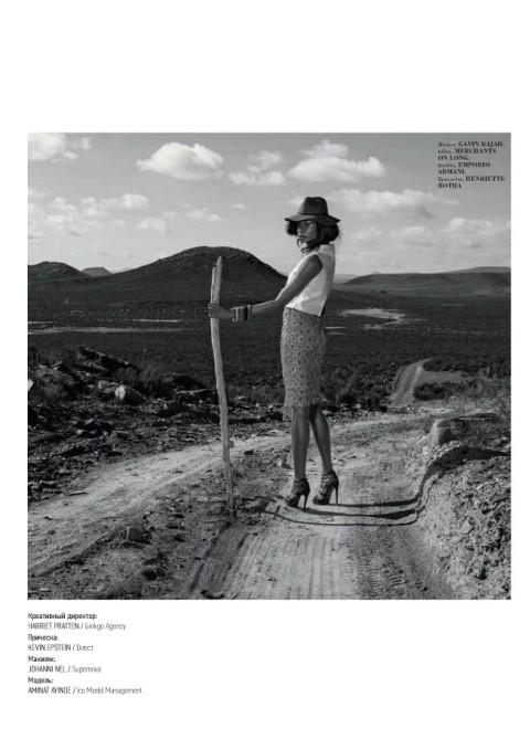 14_Baku_Magazine2C_May_June_2014