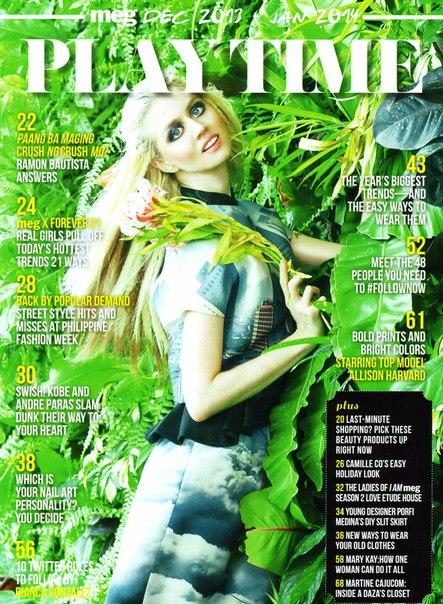 Meg_Magazine_1