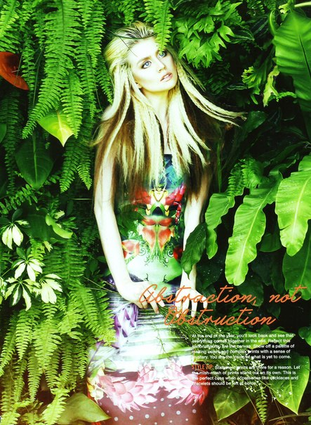 Meg_Magazine_4