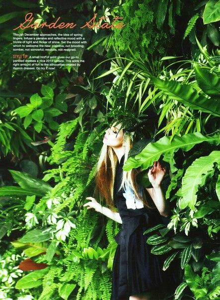 Meg_Magazine_5