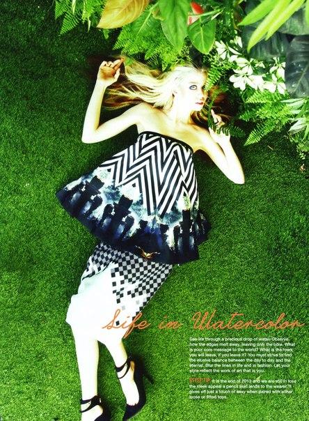 Meg_Magazine_6