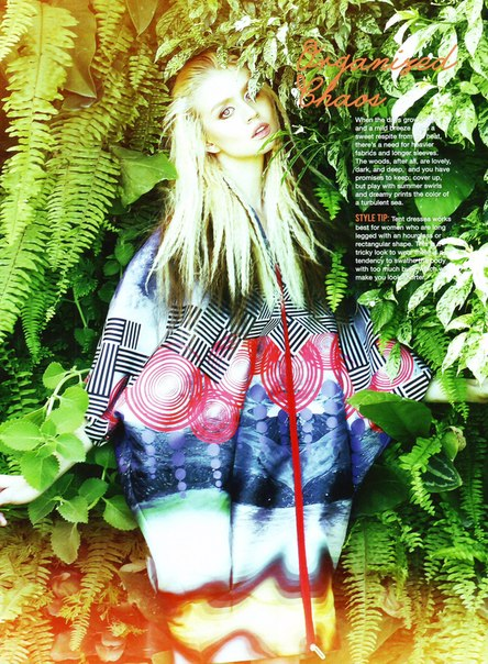 Meg_Magazine_7