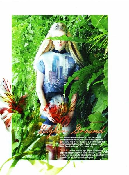 Meg_Magazine_8