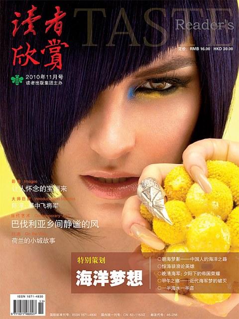 Taste_Magazine_-_Cn_Nov_2011