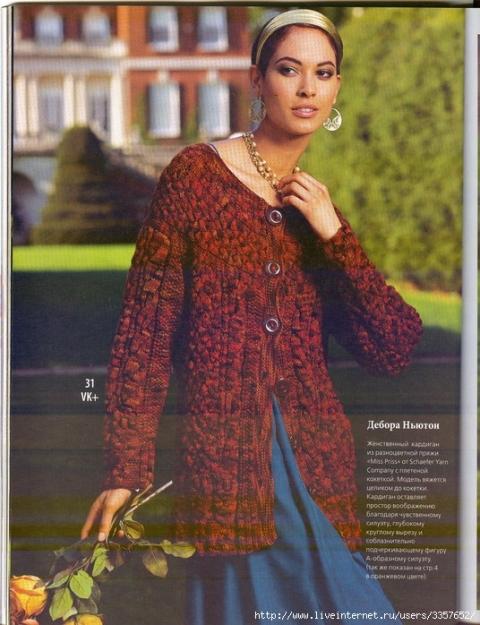 [Vogue_Knitting]_Lisa03