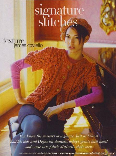 [Vogue_Knitting]_Lisa05