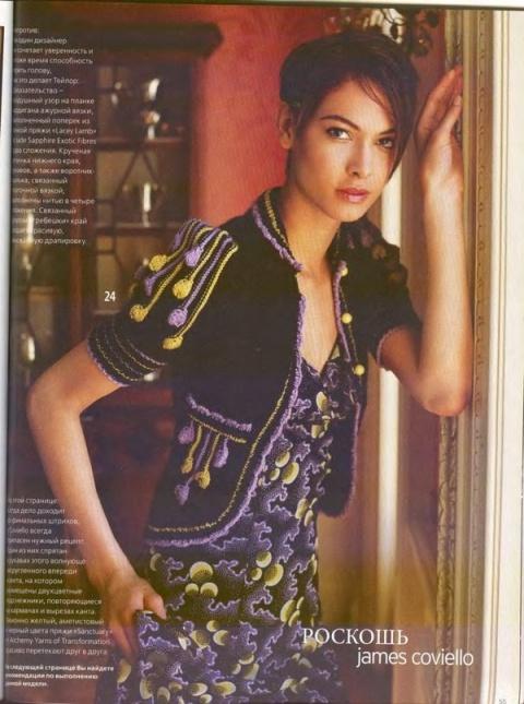 [Vogue_Knitting]_Lisa07