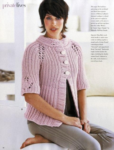 [Vogue_Knitting]_McKey09